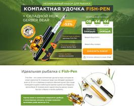 Компактная удочка Fish-Pen