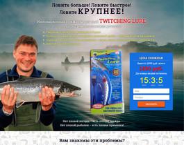 Приманка для рыб Twitching Lure