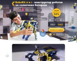 Robokit 11 в 1 - конструктор роботов на солнечных батареях